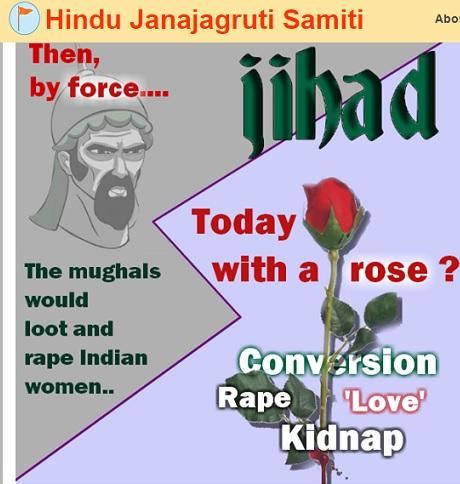 Digitalfaksimile fra Hindu Janagruti Samiti