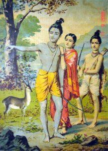 Et bilde av Rama med hans kone Sita og broren Lakshmana i eksil i skogen. Bildet ble tydeligvis tatt av en paparazzi som fant dem luskende rundt i skogen. Kilde: Wikimedia Commons.