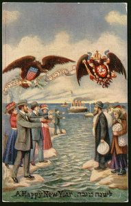 In this Rosh Hashanah greeting card from the early 20th century, Russian Jews, packs in hand, gaze at the American relatives beckoning them to the United States. Over two million Jews would flee the pogroms of the Russian Empire to the safety of the US from 1881 to 1924.
