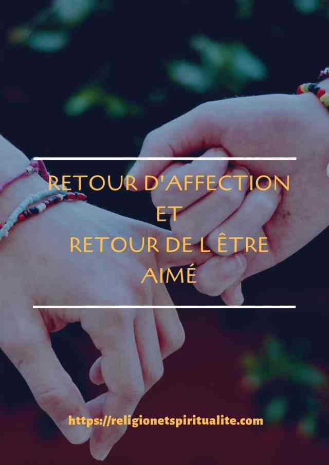 RETOUR D'AFFECTION ET RETOUR DE L ÊTRE AIMÉ AVEC SOURATE AL KAHF