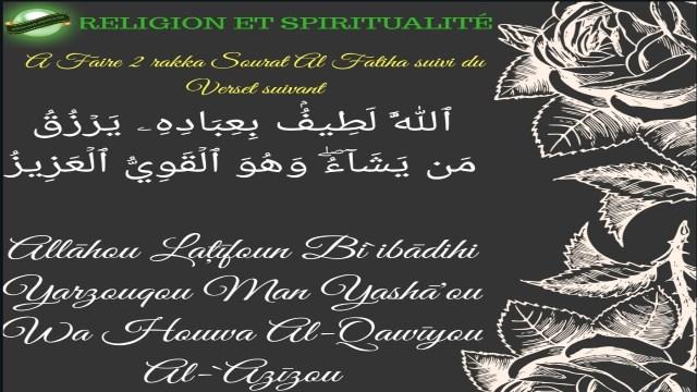 Détails du zikr de Sourat al fatiha