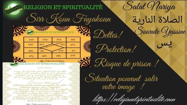 Deuxième secret de Sourate Yassine et Salat Narriyah