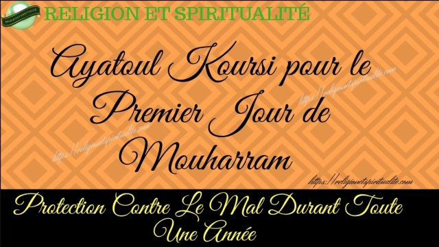 Ayatoul Koursi pour le Premier Jour de Mouharram.