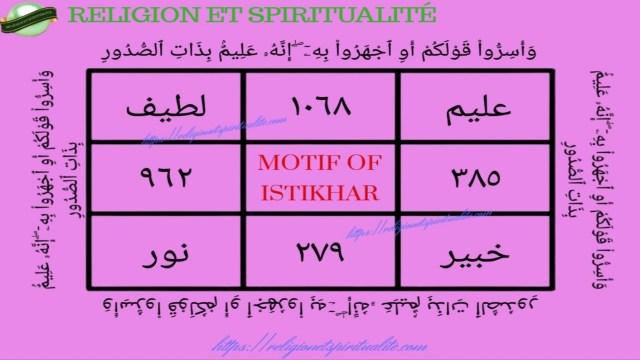 ISTIKHARA IN 3 DAYS