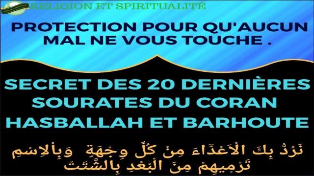 20 DERNIÈRES SOURATES DU CORAN