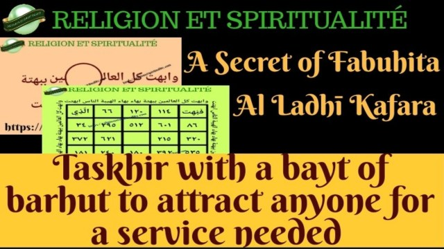TASKHIR TO ATTRACT ANYONE WITH FABUHITA AL LADHI KAFARA