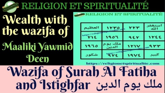 SECRET OF ISTIGHFAR AND MALIKI YAWMID DEEN FOR WEALTH