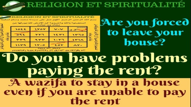WAZIFA TO STAY IN A HOUSE EVEN IF YOU ARE UNABLE TO PAY THE RENT
