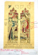 Design for a stained glass window, St Nicholas's Ash, Kent