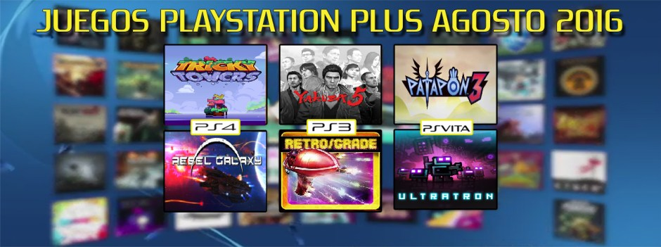 Playstation Plus agosto 2016 banner