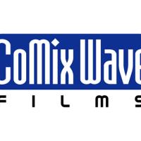 Especial Comix Wave Films (Parte 1/3)