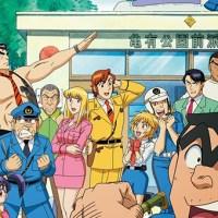 Anime recomendado: Kochikame