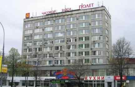 fabrica de Poljot en Rusia