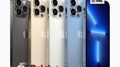 Photo of El precio del iPhone 13 en diferentes países del mundo
