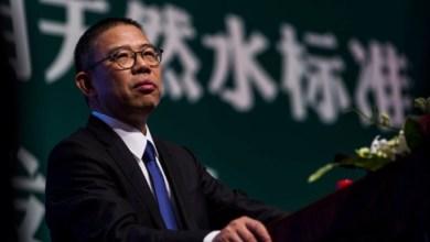 Photo of Mira lo que vende el hombre más rico de China