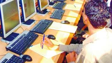 Photo of Educadores ven RD no lista para clases, pero deben iniciar