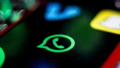 Photo of WhatsApp ofrece a los usuarios de Android una herramienta importante que necesitarán todos