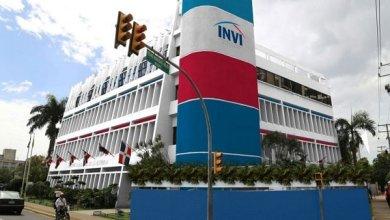 Photo of Invi suspende licitación para mejorar 30 mil viviendas para que más proveedores participen