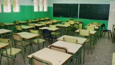 Photo of Técnicos plantean posibilidad de docencia semipresencial