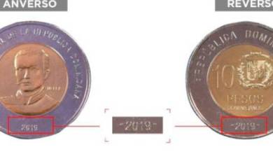 Photo of Circula nueva moneda de RD$10.00