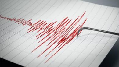 Photo of Un sismo de magnitud 5,1 se siente en Puerto Rico y las Islas Vírgenes
