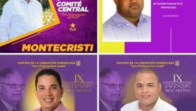 Photo of IX CONGRESO ACTIVA PELEDEISTAS DE MONTECRISTI:VARIOS ASPIRAN AL COMITÉ CENTRAL. POR EDGAR ÁLVAREZ