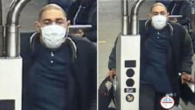 Photo of Golpearon con martillo en la cabeza a pasajero del Metro en Alto Manhattan
