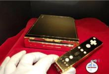 Photo of En venta: Nintendo Wii de oro de la Reina Isabel II