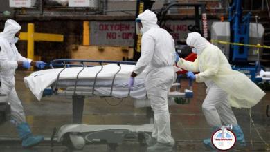 Photo of La India supera a Brasil como el segundo país más afectado por la pandemia