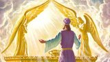 El glorioso templo del cielo   Cristo en su Santuario