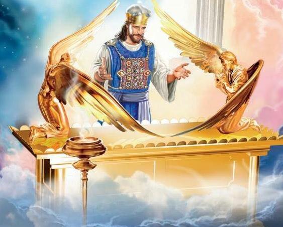 El Arca Del Pacto Y Sus Utensilios Remanente Adventista