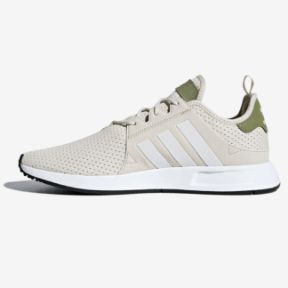 adidas Originals X_PLR Shoes - Clear Brown