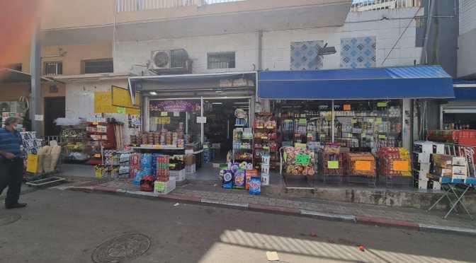חנות גדולה ומוארת,קומת קרקע בשוק התקווה הסופר אטרקטיבי, תל אביב .