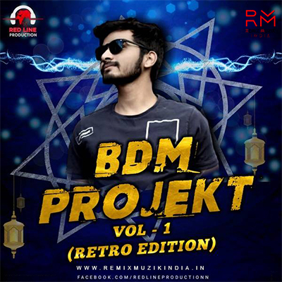 BDM PROJEKT VOL.1(Retro Edition)