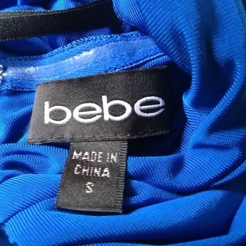 bebe tube dress-the remix vintage fashion