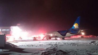 0012397723 Video: Avión de AirCanada sufre aterrizaje fallido
