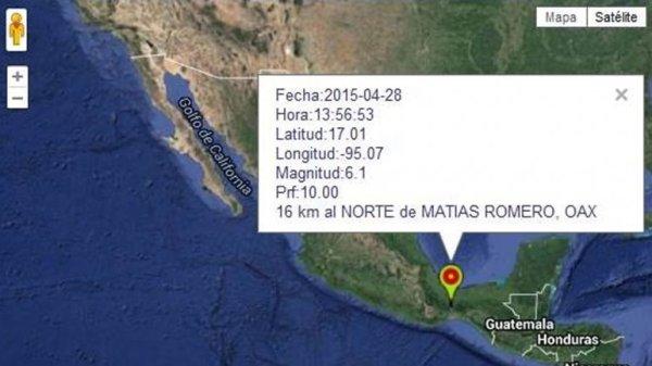0012551255 Se remenea la tierra en México