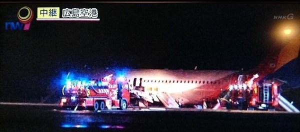 image231 Avión de Asiana Airlines se despista en Hiroshima