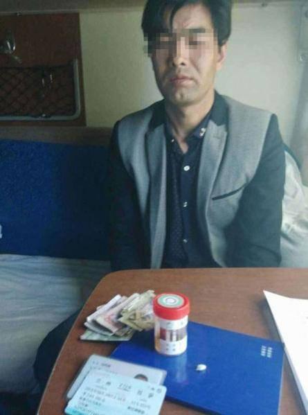ad 168711458 1 Tipo intentó contrabandear heroína en su prepucio