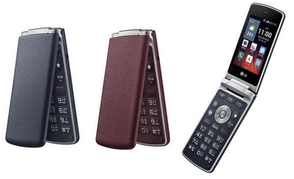 celulares 1 El regreso de los celulares plegable