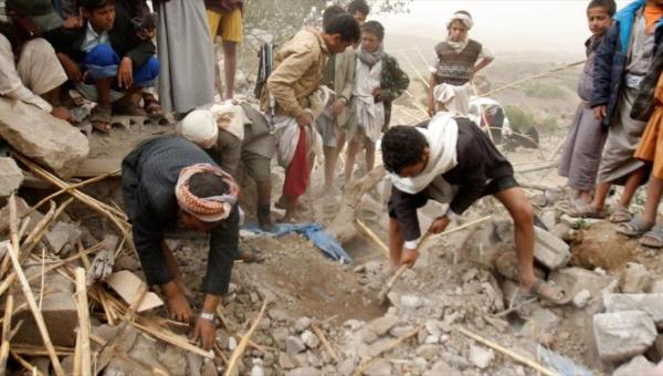 ataque-yemen
