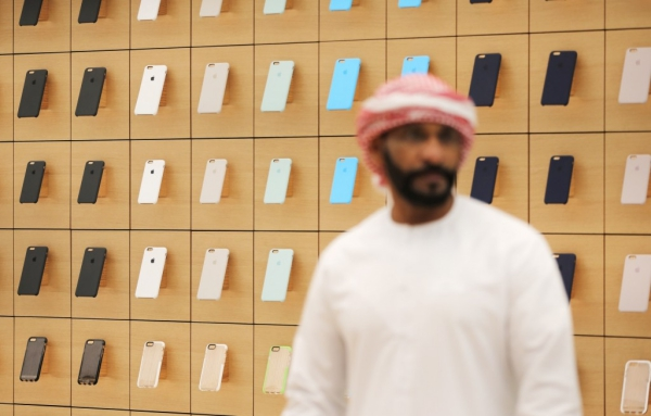 apple-emiratos-arabes-unidos