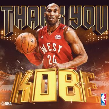 nba Kobe se despide del Juego de Estrellas
