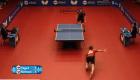 Punto en Ping Pong