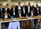 rd-en-ajedrez