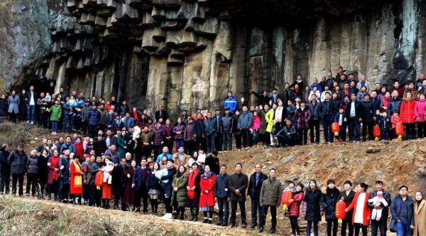 china 1 Que fotico: Familia china reúne a 500 miembros