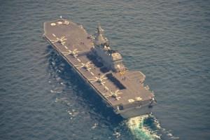 izu Anda la mierr   Japón moviliza su mayor buque de guerra