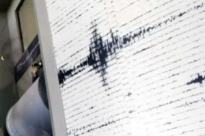 image preview 300x199 Se remenea Perú con sismo magnitud 6,2 [Temblor]