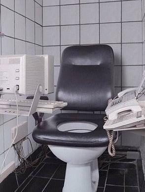 inodoro oficina1 Si quieres conseguirte un@ jev@, métete a un inodoro [Londres]