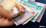 peso dominicano 150x92 La moneda dominicana, entre las más estables de la región